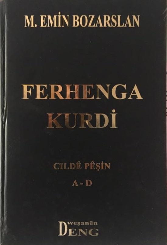 FERHENGA KURDI CILDÊ PÊŞİN A-D Kitap Resmi
