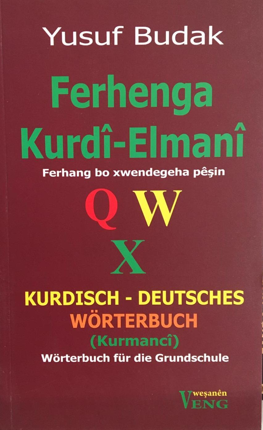 Ferhenga Kurdî - Elmanî Kitap Resmi