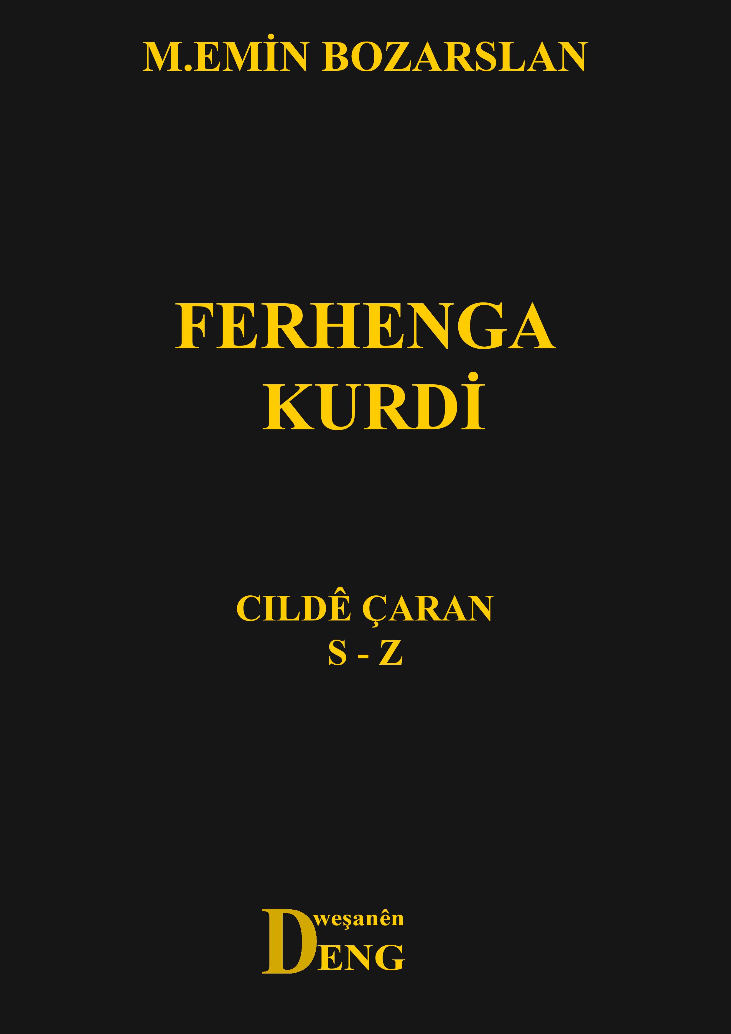 Ferhenga Kurdi Cıldê Çaran S-Z Kitap Resmi